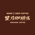 Hoshino Coffee (ION Orchard)