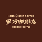 Hoshino Coffee (Raffles Holland V)