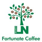 LN Fortunate Coffee Malaysia 幸福咖啡