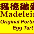 Madeleine's Original Portuguese Egg Tart & Puff