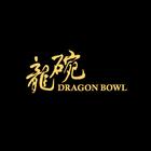 Dragon Bowl Cantonese Cuisine (Marina Square)