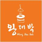 Wang Dae Bak Korean BBQ Restaurant (China Square Central)