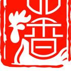 Pin Xiang Hainanese Chicken Rice 品香雞饭 (Bedok Interchange Hawker Centre)
