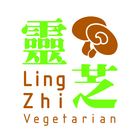 LingZhi Vegetarian (Liat Towers)