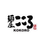 Menya Kokoro