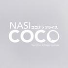Nasi Coco