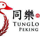 TungLok XiHé Peking Duck (The Grandstand)