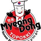 MyeongDong Topokki (1 Utama)
